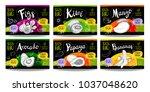 set colorful food labels ... | Shutterstock .eps vector #1037048620