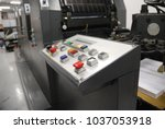 the control board on printing... | Shutterstock . vector #1037053918