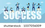 illustration of bussiness man... | Shutterstock .eps vector #1037056009