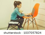 new technology  playing and... | Shutterstock . vector #1037057824