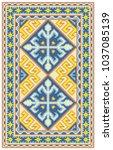 ornamental carpet design.... | Shutterstock .eps vector #1037085139