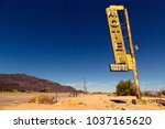 vintage rusty motel sign on... | Shutterstock . vector #1037165620