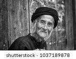 dazhai  china   august 4  2012  ... | Shutterstock . vector #1037189878