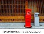 Japan Post Box Japan Post Box...