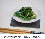 korean side dishes spinach... | Shutterstock . vector #1037255860