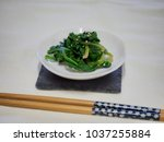 korean side dishes spinach... | Shutterstock . vector #1037255884