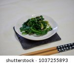korean side dishes spinach... | Shutterstock . vector #1037255893