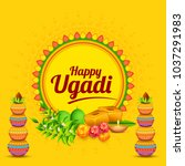 illustration of ugadi with...   Shutterstock .eps vector #1037291983