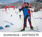 kazakhstan  almaty   february... | Shutterstock . vector #1037303170