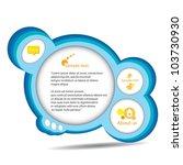 abstract glossy speech bubble.... | Shutterstock .eps vector #103730930