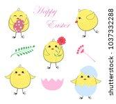 happy easter chicken. it is the ... | Shutterstock .eps vector #1037332288