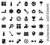 flat vector icon set   vacuum... | Shutterstock .eps vector #1037335690