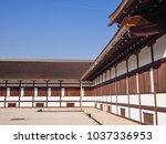 kyoto  japan   february 9 2018  ... | Shutterstock . vector #1037336953