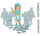 hard politics debates | Shutterstock .eps vector #1037338870