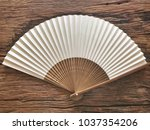 Fan White Chinese Or Japanese...