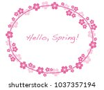 vector oval floral frame with... | Shutterstock .eps vector #1037357194