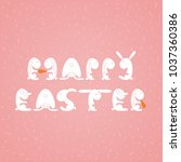 holiday card happy easter.... | Shutterstock .eps vector #1037360386
