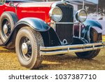 vintage car front low angle... | Shutterstock . vector #1037387710