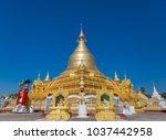 mandalay  myanmar   january 23  ... | Shutterstock . vector #1037442958