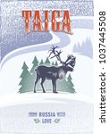taiga  reindeer on the... | Shutterstock .eps vector #1037445508