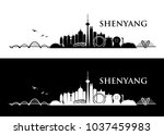 shenyang skyline   china  ... | Shutterstock .eps vector #1037459983