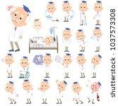 research doctor old men_sickness | Shutterstock .eps vector #1037573308