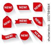 new advertising banners | Shutterstock . vector #1037584864