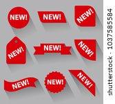 new advertising banners | Shutterstock . vector #1037585584