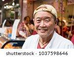 tokyo  japan   24 june 2016 ...   Shutterstock . vector #1037598646