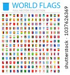 all world flags set   new... | Shutterstock .eps vector #1037626369