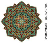 Vector Abstract Mandala. Desig...