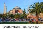 istanbul sept. 30  hagia sophia ...   Shutterstock . vector #1037644564