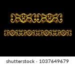 golden  ornamental segment  ... | Shutterstock . vector #1037649679