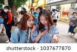 tokyo   japan   june 9  2017 ...   Shutterstock . vector #1037677870
