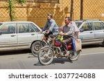 kashan  iran   april 27  2017 ... | Shutterstock . vector #1037724088