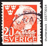 Small photo of SWEDEN - CIRCA 1946: a stamp printed in the Sweden shows Alfred Nobel, Inventor and Philanthropist, 50th Anniversary of the Death of Nobel, circa 1946