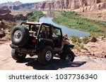 moab utah usa september 13 2017 ... | Shutterstock . vector #1037736340