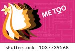 me too movement card  no means...   Shutterstock .eps vector #1037739568