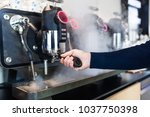 coffee machine for making... | Shutterstock . vector #1037750398