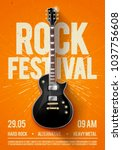 vector illustration orange rock ... | Shutterstock .eps vector #1037756608