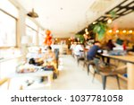 abstract blurred cafe vintage... | Shutterstock . vector #1037781058