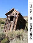 Small photo of Old Abandoned Outhouse