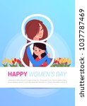 beautiful mother embrace... | Shutterstock .eps vector #1037787469