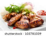hot meat dishes   grilled... | Shutterstock . vector #103781039