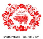 2019 happy new year greeting... | Shutterstock . vector #1037817424
