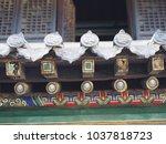 Wudang Temple And Wudang...