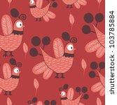birds   seamless pattern | Shutterstock .eps vector #103785884