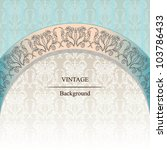 elegant vintage background.... | Shutterstock .eps vector #103786433