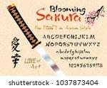 vector handwritten brush font.... | Shutterstock .eps vector #1037873404