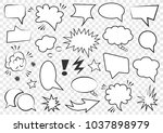 set of speech bubbles. set of... | Shutterstock .eps vector #1037898979